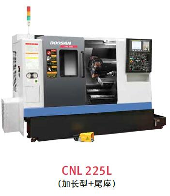 CNL 225L