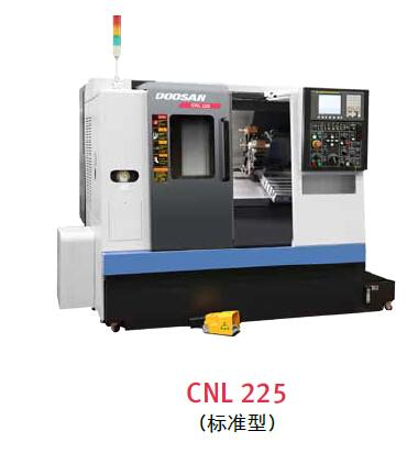 CNL 225